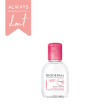 Bioderma Sensibio H2O Travel Size (100ml)